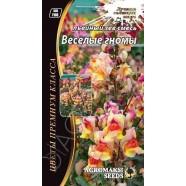 Семена цветов Львиный зев Веселые гномы смесь, 0,2г