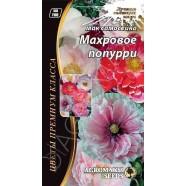 Семена цветов Мак Самосейка Махровое Попурри, 0,2г