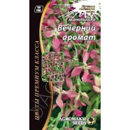 Семена цветов Маттиола Вечерний Аромат, 1г