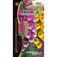 Семена цветов Наперстянка Эксельсиор смесь, 0,2г