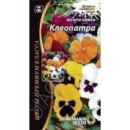 Насіння квітів Віола Клеопатра суміш, 0,1 г