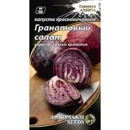 Насіння червонокачанної капусти Гранатовий салат, 0,5 г