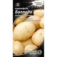 Семена картошки Баллада, 0,01г