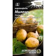 Семена картошки Милена, 0,01г