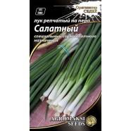 Насіння цибулі Салатний на перо, 0,5 г