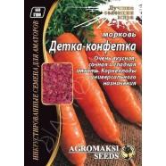 Семена моркови Детка-Конфетка, 15г
