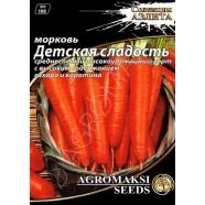 Семена моркови Детская Сладость, 15г