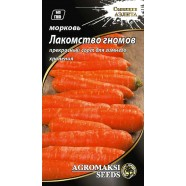 Семена моркови Лакомство гномов, 3г