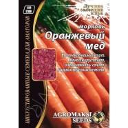 Семена моркови Оранжевый Мед, 15г