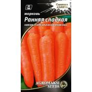 Семена моркови Ранняя сладкая, 2г