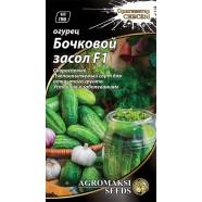Семена огурца пчелоопыляемый Бочковой засол F1, 0,5г