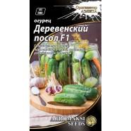 Семена огурца партенокарпический Деревенский посол F1, 0,3г