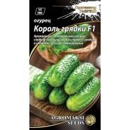Семена огурца партенокарпический Король грядки F1, 0,3г