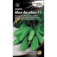 Семена огурца партенокарпический Мал да Удал, 0,3г