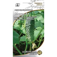 Семена огурца партенокарпический Маша F1, 0,25г