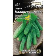 Насіння огірка бджолозапильний Новонежинский, 0,5 г