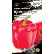 Насіння солодкого перцю Червоний куб, 0,2 г