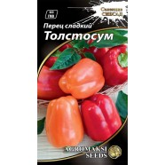 Насіння перцю солодкого Товстосум, 0,2 г
