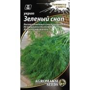 Насіння кропу Зелений сніп, 3г