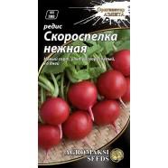 Семена редиса Скороспелка нежная, 3г