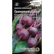 Семена свеклы Гранатовый сок (бордо), 3г