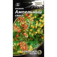 Семена томата Ампельная смесь, 0,1г