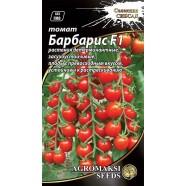 Семена томата Барбарис F1 (черри), 0,1г