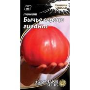Семена томата Бычье сердце гигант, 0,1г