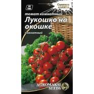 """Семена томата """"Лукошко на окошке"""" комнатный, 0,1г"""