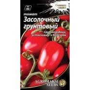 Семена томата Засолочный грунтовый, 0,1г