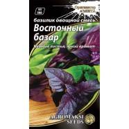 Насіння базиліка овочевий суміш Східний базар, 0,3 г