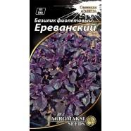 Насіння базиліка фіолетовий Єреванський, 0,3 г