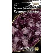 Насіння базиліка фіолетовий Крупнолистий, 0,3 г
