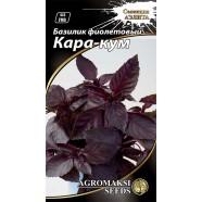 Насіння базиліка фіолетовий Кара-Кум, 0,3 г