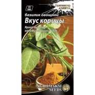 Семена базилика овощной Вкус корицы, 0,3г