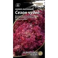 Насіння салату листової Сезон чудес, 1г