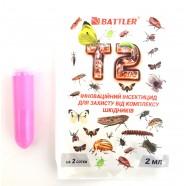Комплекс от вредителей Т2 Battler, 2мл