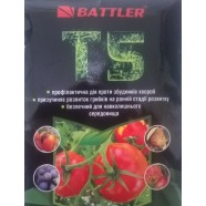 Фунгіцид Т5, Battler, 30г