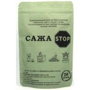 Засіб Сажа STOP для видалення сажі і смоли, 200г (20 порцій)