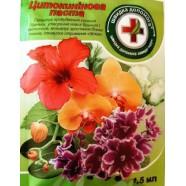 Цитокининовая паста для рослин, 1,5 мл