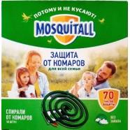 Спіралі від комарів MOSQUITALL без запаху, 10шт.