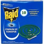 Спіралі від комарів Рейд (Raid), стандарт, 10шт.