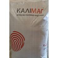 Калийно-магниевое удобрение Калимагнезия (Калимаг), мешок 50кг.