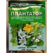 Добриво Плантафол (Плантатор) Цвітіння, бутонізація, 25г.