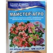 Удобрение для цветущих растений Мастер, 25г.