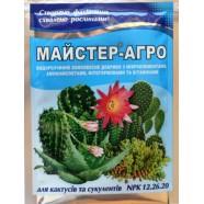 Удобрение для кактусов и суккулентов Мастер, 25г.