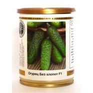 Семена Огурца Без Хлопот F1, (Россия), 0,2кг