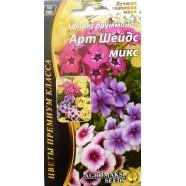 Насіння квітів Флокс Друммонда Арт Шейдс мікс, 0,2 г