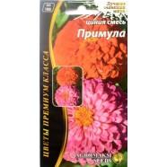 Семена цветов Цинии Примула смесь, 0,3г