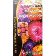 Насіння квітів Геліхрізум Махрова суміш забарвлень, 0,2 г
